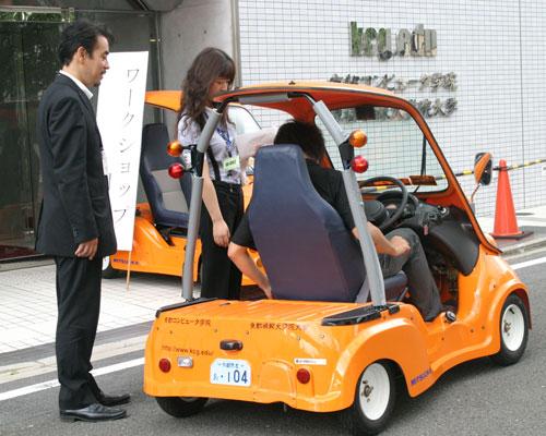 超小型省エネ自動車の乗り心地は…?