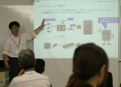 電子サイコロの仕組みについて学びます。