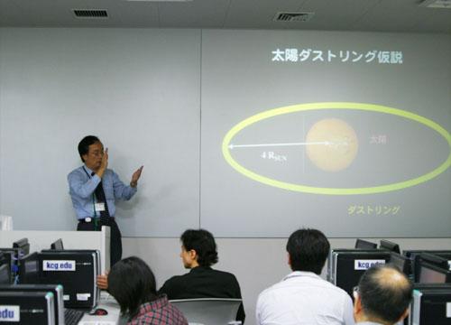 向井先生による,太陽ダストリング仮説についての講演です。