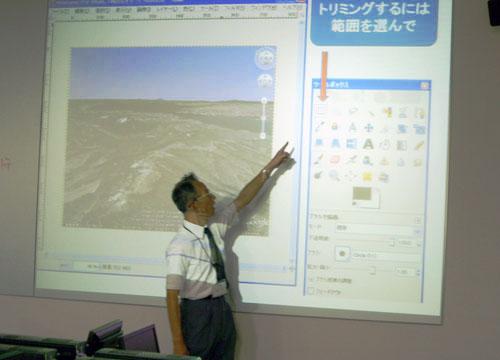 画像処理ソフトの使い方を学びます。