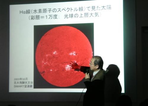 太陽観測の講義です。