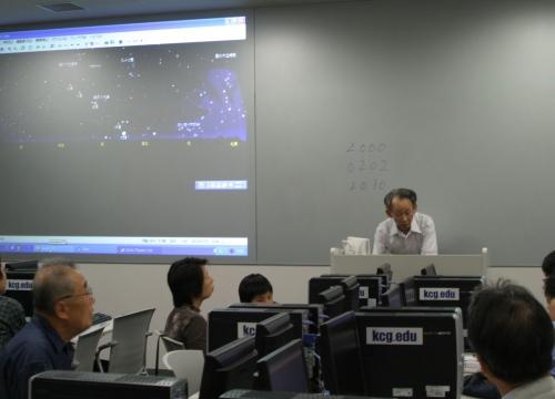 パソコンで宇宙を眺める方法に関する講義です。