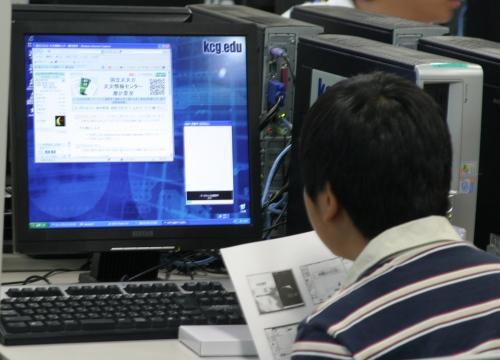パソコンで天文の情報を収集。