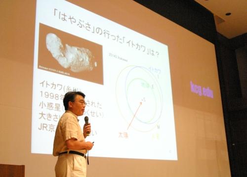 太田耕司先生による講演です。