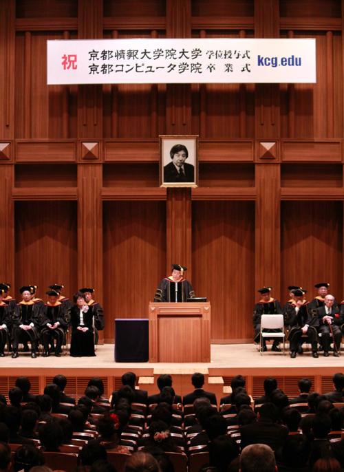 2011年度KCGI学位授与式とKCG卒業式。知識や技術を身につけた多くの学生が,IT業界へ巣立っていった=京都情報大学院大学 京都駅前サテライト大ホール