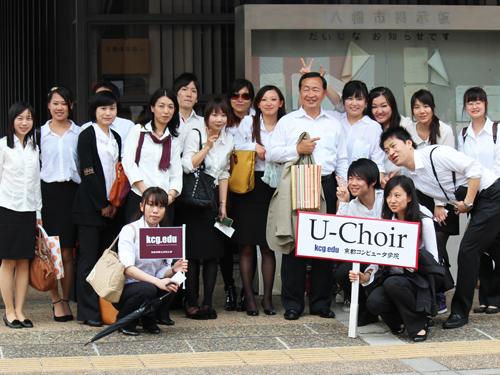 京都合唱祭に参加したU-Choirのメンバー