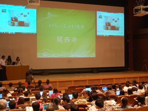 札幌サテライトと同時中継で行われたグループワーク報告会