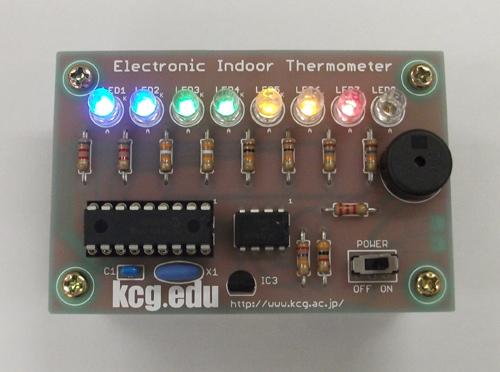 これが電子室内温度計の完成品。