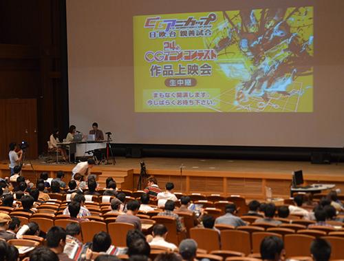 KCGで開かれたCGアニカップ2012,第24回CGアニメコンテスト 入選作品上映会