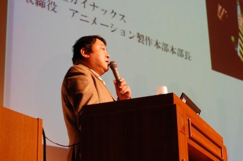 ガイナックスの歴史などについて語る武田教授