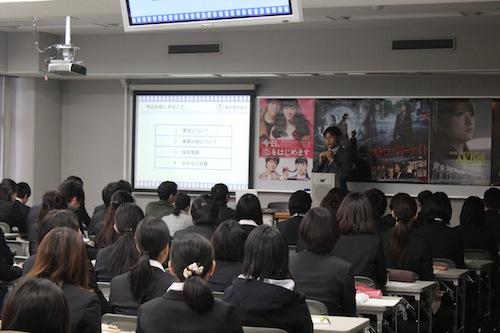 セミナー後は教室に分かれて,各企業から詳細説明がありました