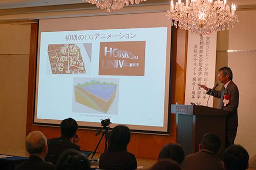 サッポロバレーの歴史と未来について講演する山本強教授
