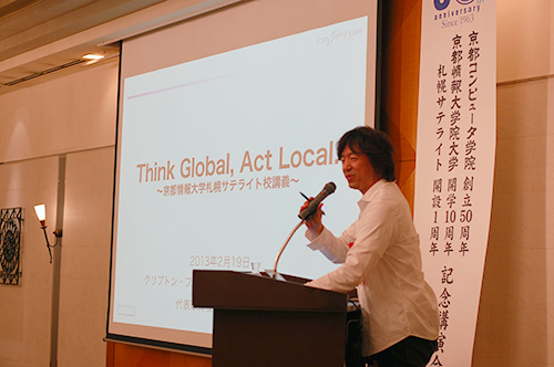 「創造経済」のあり方について語る伊藤博之社長