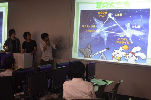 ワークショップでは,KCG天文同好会のメンバーが七夕伝説について説明しました