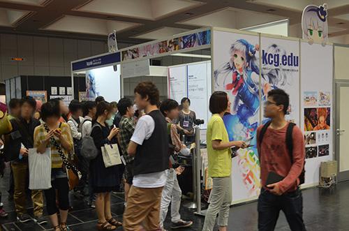 大勢の人が訪れたKCGブース(みやこめっせの京まふ会場)