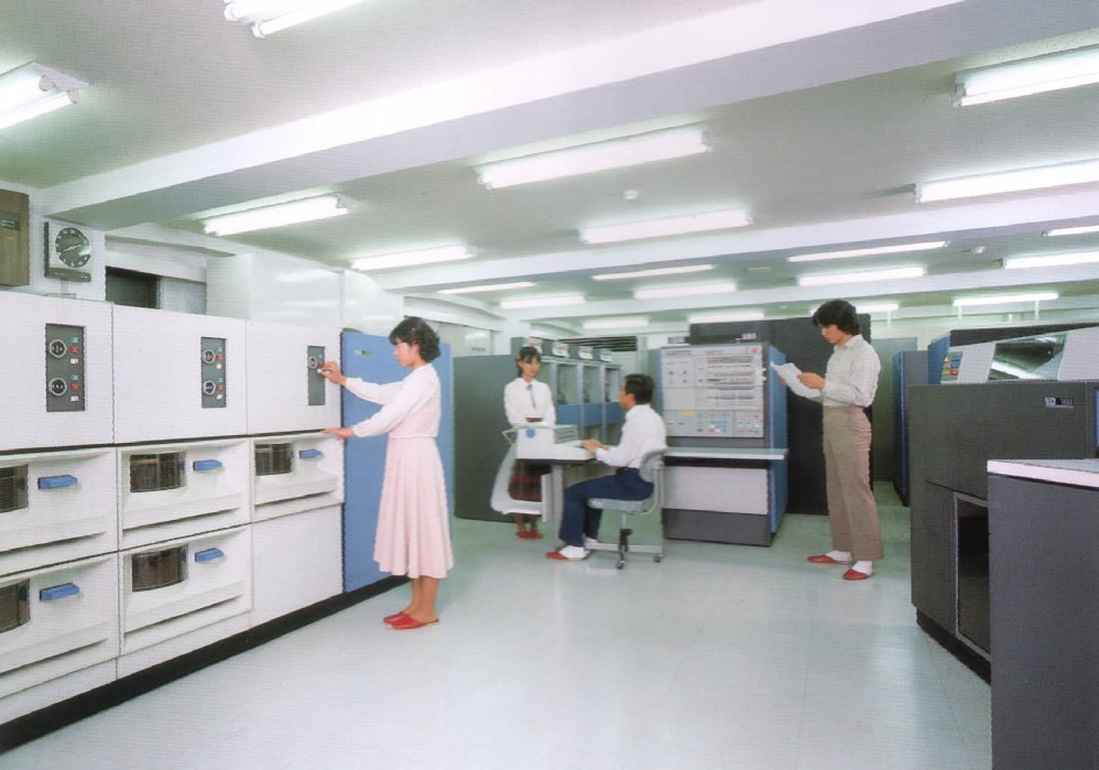 IBM | Mainframe Computers | KCG Computer Museum (Satellite of the ...