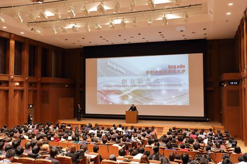 12回目の創立記念日の式典で「CV(コンピュータ ビジョン)の今・昔そして夢」-.kyotoからの発信-と題して記念講演をする木戸出正継KCGI教授・サイバー京都研究所所長=2015年10月30日,KCG京都駅前校6階ホール
