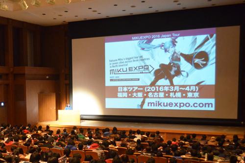 「初音ミク」による日本ライブツアー「MIKU EXPO」の紹介を通じてこれまでの歩みを語る伊藤博之KCGI教授(2015年12月18日,京都コンピュータ学院6階ホール)