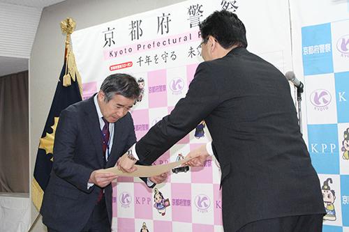 坂井孝行京都府警本部長から感謝状を贈られる内藤昭三教授