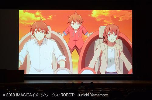 CGアニメコンテスト プレミアム上映会で上映された山元隼一さん原案・監督の「TIME DRIVER 僕らが描いた未来」=2018年10月14日,京都コンピュータ学院 京都駅前校 6階大ホール